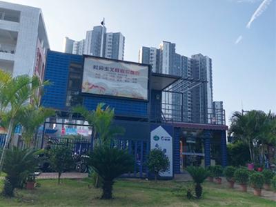 南沙焦门河旅游驿站