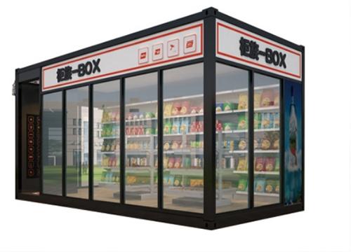 集装箱便利店